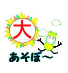 まる大 専用(個別スタンプ:17)