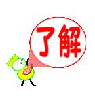 まる大 専用(個別スタンプ:25)