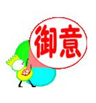 まる大 専用(個別スタンプ:26)