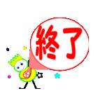 まる大 専用(個別スタンプ:27)