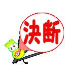 まる大 専用(個別スタンプ:28)