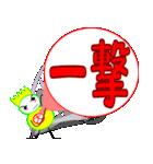 まる大 専用(個別スタンプ:30)