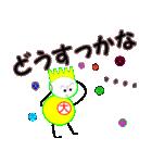 まる大 専用(個別スタンプ:32)