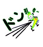 まる大 専用(個別スタンプ:35)