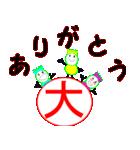 まる大 専用(個別スタンプ:37)