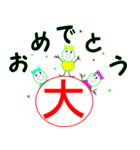 まる大 専用(個別スタンプ:38)