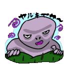 怪(かい)(個別スタンプ:1)