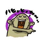 怪(かい)(個別スタンプ:2)