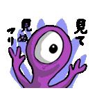 怪(かい)(個別スタンプ:4)