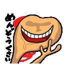 怪(かい)(個別スタンプ:5)