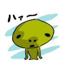 怪(かい)(個別スタンプ:14)