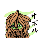 怪(かい)(個別スタンプ:36)