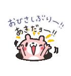 あきさん専用☆かわいいくまの名前スタンプ(個別スタンプ:06)