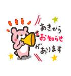 あきさん専用☆かわいいくまの名前スタンプ(個別スタンプ:07)