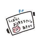 あきさん専用☆かわいいくまの名前スタンプ(個別スタンプ:14)