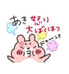 あきさん専用☆かわいいくまの名前スタンプ(個別スタンプ:30)