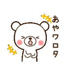 ☆あや☆さんのお名前スタンプ(個別スタンプ:16)