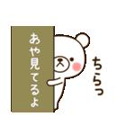 ☆あや☆さんのお名前スタンプ(個別スタンプ:38)