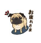 気軽にスタンプ パグ 好き編(個別スタンプ:9)