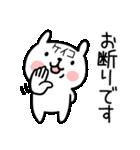 「ケイコ/けいこ」さんが使う名前スタンプ(個別スタンプ:07)