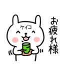 「ケイコ/けいこ」さんが使う名前スタンプ(個別スタンプ:10)