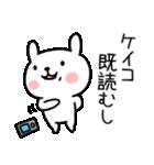 「ケイコ/けいこ」さんが使う名前スタンプ(個別スタンプ:18)