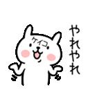 「ケイコ/けいこ」さんが使う名前スタンプ(個別スタンプ:20)