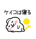 「ケイコ/けいこ」さんが使う名前スタンプ(個別スタンプ:24)