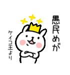 「ケイコ/けいこ」さんが使う名前スタンプ(個別スタンプ:26)
