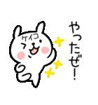 「ケイコ/けいこ」さんが使う名前スタンプ(個別スタンプ:27)