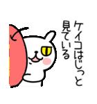 「ケイコ/けいこ」さんが使う名前スタンプ(個別スタンプ:29)