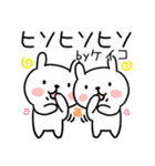「ケイコ/けいこ」さんが使う名前スタンプ(個別スタンプ:33)