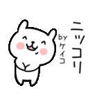 「ケイコ/けいこ」さんが使う名前スタンプ(個別スタンプ:34)