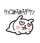 「ケイコ/けいこ」さんが使う名前スタンプ(個別スタンプ:36)