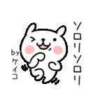 「ケイコ/けいこ」さんが使う名前スタンプ(個別スタンプ:37)
