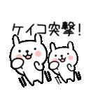 「ケイコ/けいこ」さんが使う名前スタンプ(個別スタンプ:39)