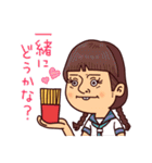 ポテトの恋人(個別スタンプ:02)