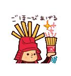 ポテトの恋人(個別スタンプ:05)