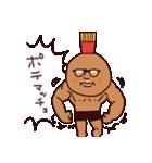 ポテトの恋人(個別スタンプ:06)