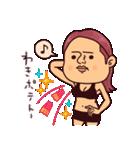 ポテトの恋人(個別スタンプ:08)