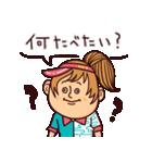 ポテトの恋人(個別スタンプ:09)