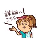 ポテトの恋人(個別スタンプ:11)