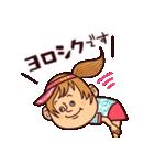 ポテトの恋人(個別スタンプ:12)