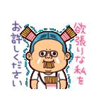 ポテトの恋人(個別スタンプ:14)
