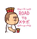 ポテトの恋人(個別スタンプ:15)