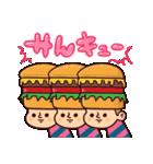 ポテトの恋人(個別スタンプ:20)