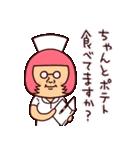 ポテトの恋人(個別スタンプ:24)