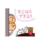 ポテトの恋人(個別スタンプ:25)