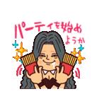 ポテトの恋人(個別スタンプ:29)