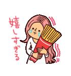 ポテトの恋人(個別スタンプ:31)